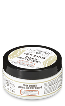 Watkins Product - Natural Body Butters